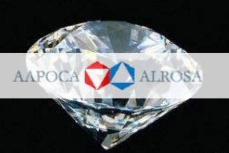 Инвестиции АЛРОСА в газовые активы продолжатся до момента их продажи