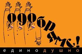 фото agitka.net