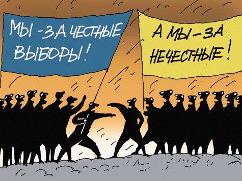 честные выборы рисунок iks2010.org