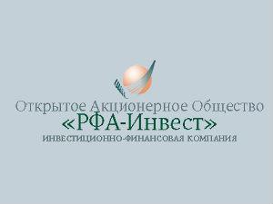 РФА фото cod-14.ru