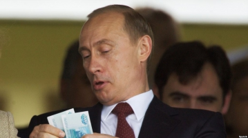 Путин деньги фото ИноСМИ