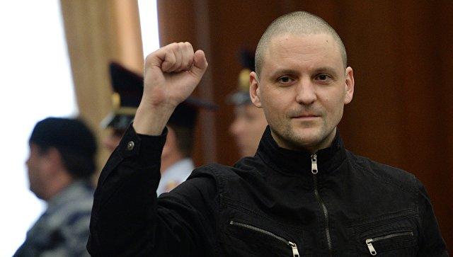 Удальцов фото РИА Новости