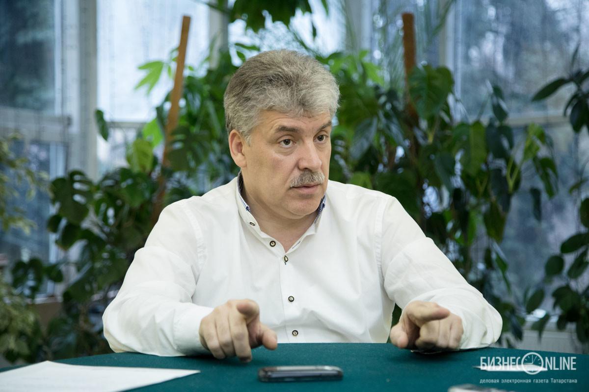 Грудинин фото business-gazeta.ru